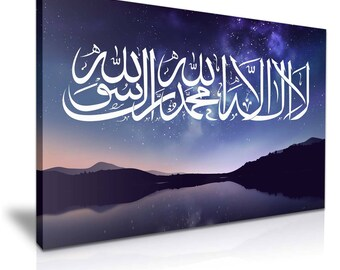 Islamic Calligraphy Canvas 76 cm x 50 cm
