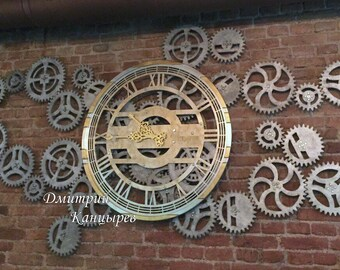 Huge Large Wall Clock With Rotating Gears, Steampunk, Metal, Original,  Fashion