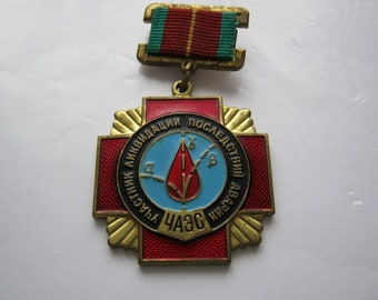 USSR CHERNOBYL 1986 Soviet Union Nuclear Disaster clenup medal original award badge