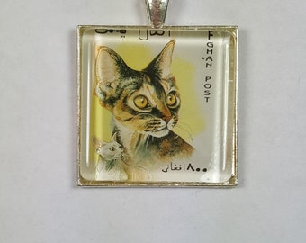 Gray Tabby Cat Siamese Two Cats Afghanistan Genuine Postage Stamp Pendant Key Ring