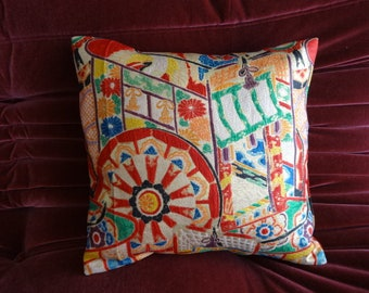 A band cushion cover of Colorful color