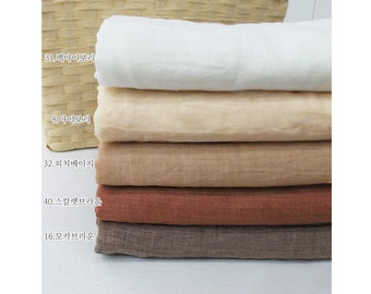 "Soft Cotton Gauze - White Ivory, Ivory, Peach Beige, Scarlet Brown or Mocha Brown  - 59"" Wide - By the Yard 59897"