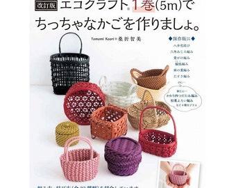 Eco craft Rattan Skilled rattan practical life basket work style 34 Designs Japanese Craft Book BK241