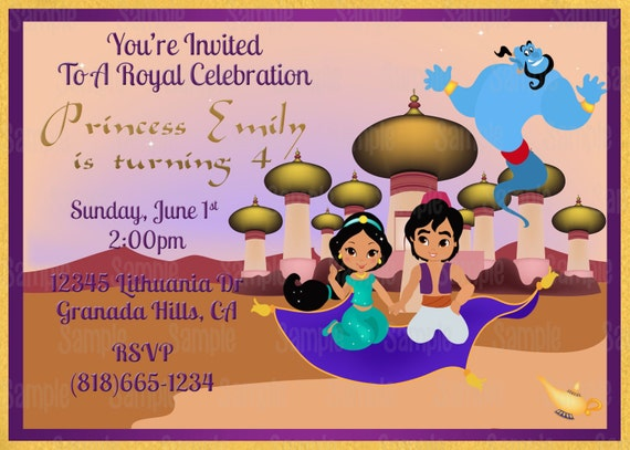 Printable Princess Jasmine Aladdin Birthday Party Invitation