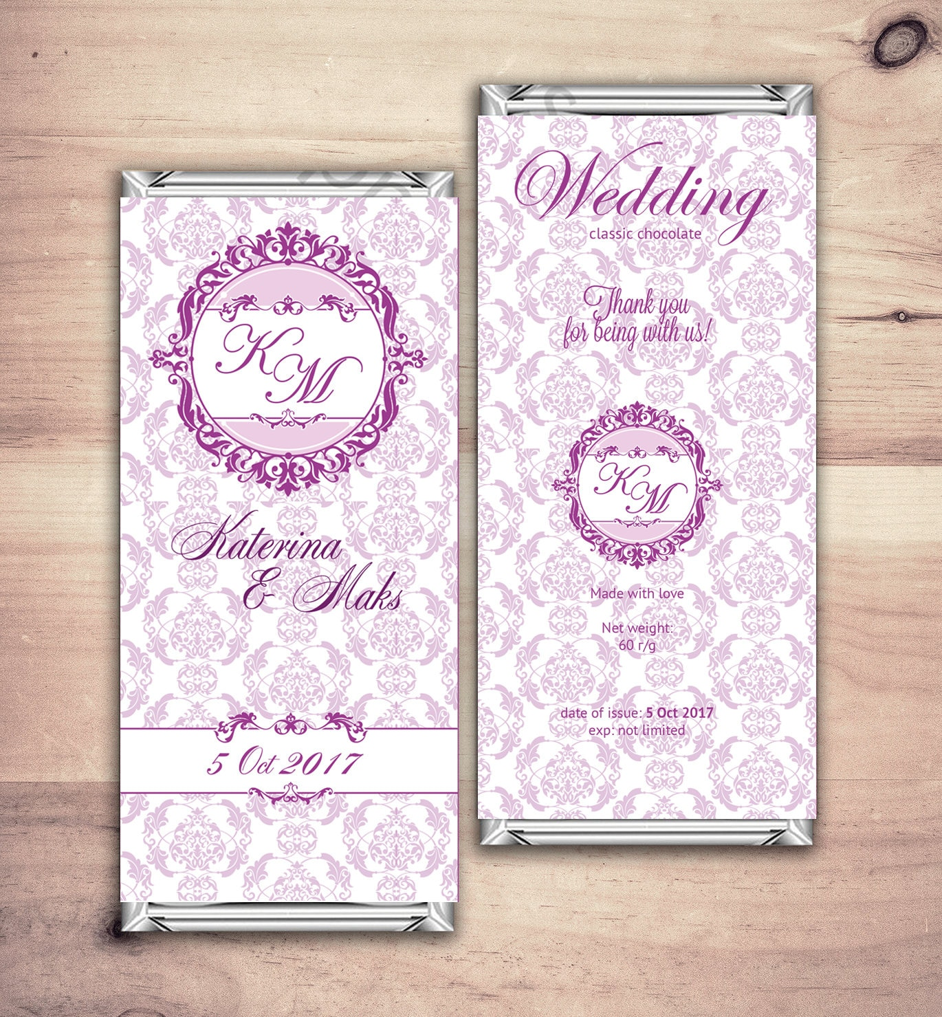 candy bar wrapper template wedding bar sweets desert table