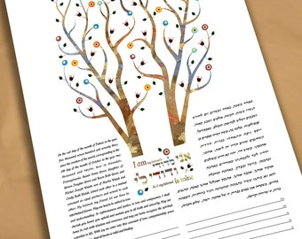 Ketubah - Tree of life Intertwined