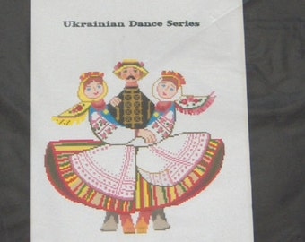 Luba's Ukrainian originals counted thread design Ukrainian Dance Series chart only LVIV DANCERS chart LVD -109  nip