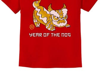 Chinese New Year of the Dog 2018 Festival Toddler Kids T-Shirt