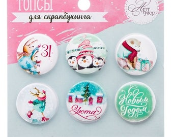Flair buttons scrapbooking NEW YEAR WINTER