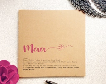 Ammi card for mum urdu indian definition meaning thank indian card for mum maa hindi definition meaning thank you best mum perfect mum special mum happy birthday mothers day desi card stopboris Image collections