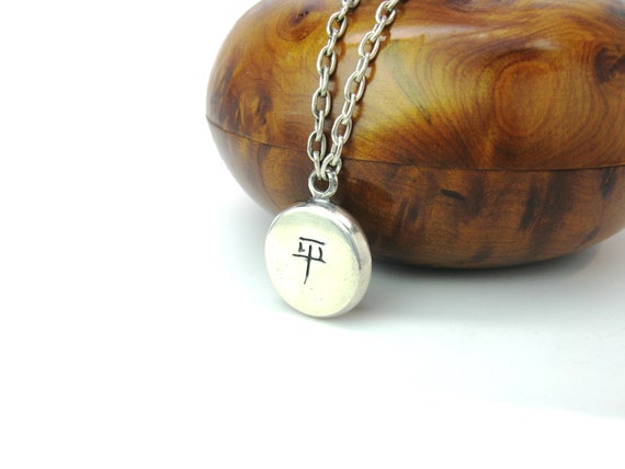 Japanese Calligraphy Pendant Necklace Sterling Silver Incised Kanji Peace Symbol Disc Cable Chain Crescent Moon Hallmark Vintage Chinese