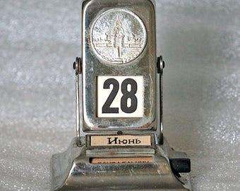 Perpetual Desk Calendar - Soviet Era - Working -  - 1960s - from Russia / Soviet Union / USSR