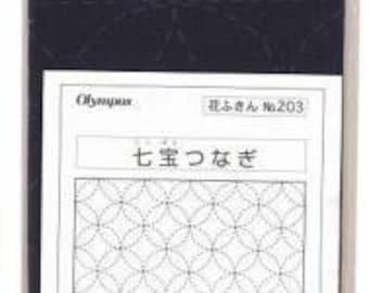 "OLYMPUS Sashiko sampler Traditional Design Shippo-tsunagi Navy SC-0203 - 12"" Pillow or Dish towel - Hand Quilting and Stitching- Japanese"