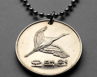 2005 South Korea 500 won coin pendant Korean Manchurian crane bird Seoul Goryeo wings Hangul east asian necklace jewelry n000244