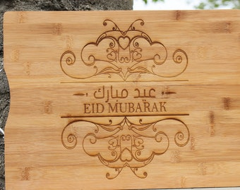Must see Board Eid Al-Fitr Decorations - il_340x270  Image_145117 .jpg?version\u003d0