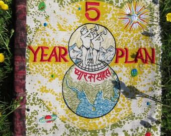 5 Year Plan Artist Book