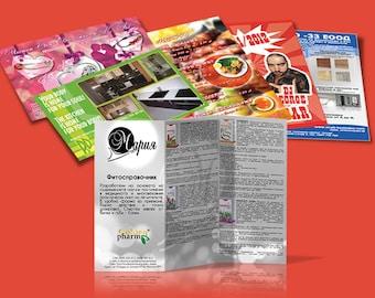 Custom Design, Brochures, Brochure design, Company Brochure, Flyer Design, Marketing Materials,  Invitations, Menu Design, Business Card