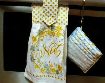 Kitchen Decor - Kitchen Towel - Tea Towel -  For Mom - Reusable - Eco Friendly - Home Decor  - Housewarming Gift - Hostess - Hand Towels