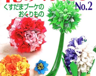 Flower Kusudama Bouquet - Japanese Origami Paper Craft Instruction Book No 2 - Used