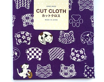 Japanese Cat Fabric - Purple - Small Size 30 x 35 cm (11.8 x 13.7 inches) (P162-P37)