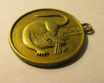Bronze Tone Metal Year of the Rat Chinese Zodiac Charm, 1""