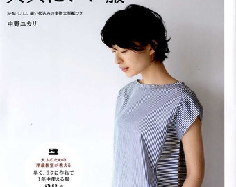 Couturier Sewing Class Dress Book 2 by Yukari Nakano - Japanese Craft Pattern Book