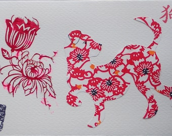Chinese Year of the dog greeting card