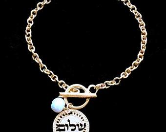 Hebrew jewelry, shalom jewelry, Gold bracelet, peace, Toggle bracelet , charm bracelet, gold jewelry, spiritual jewelry, designer bracelet
