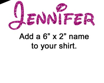 Add a SMALL name to your shirt (disney font)