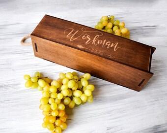 Wedding Wine Box, Anniversary Gift, Wedding Wine Ceremony, Dark Wood Wine Box, Wedding Box Ceremony, Gift for Couple, Shower Gift Wine Gift
