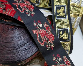 Red dragon Hydra woven fabric trim 1 1/4 inches wide so by the yard