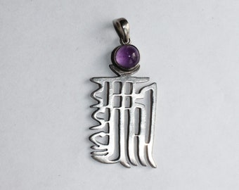 925 Silver Tibetan/Buddhism Pendant with Purple Gemstone
