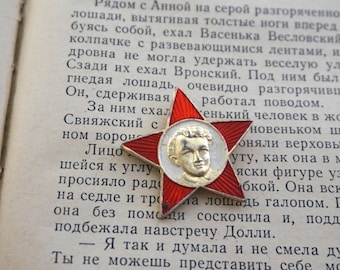 Soviet vintage badge Pioneer pin Ussr pins badge Collectible pin Oktyabrenok Made in ussr Rare pin badge Star pin Soviet scout Pioneer badge