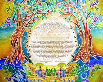 Custom Ketubah - Ketubbah - Ketubahs - Personalized Ketubah - Jewish Judaica Art - print - Jewish Wedding - Jerusalem Blessings #3