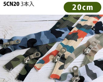 """Set of 3 YKK Camouflage Zippers Fasteners with Nickle Donut Style Pull  