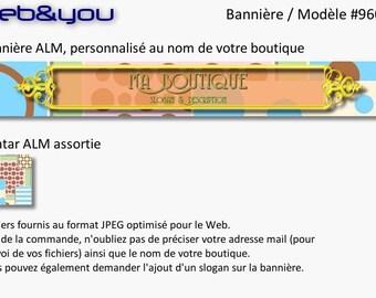 Custom banner, avatar and shop 'Retro'