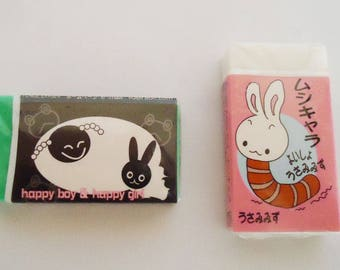 Two Japanese Erasers.Rare
