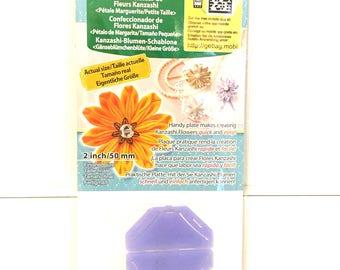 Kanzashi Daisy Maker, fabric flower template, Japanese Flower, DIY flower tutorial, small daisy petal, Kanzashi flower, flower maker,