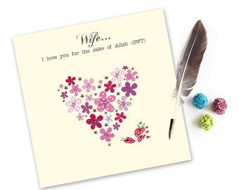Wife Islamic Du'a Love Greeting Card