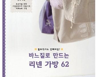 62 Linen Bags Patterns-  Craft Book