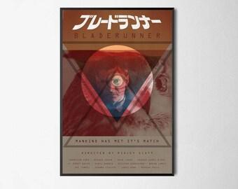 Blade Runner - Alternative Film Poster // Wall Poster // Home Decor // Office Art