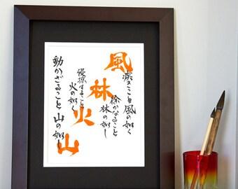 Feuer Auf Japanisch japanische kalligraphie etsy