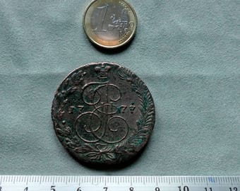 Antique Old coin 5 kopecks 1777 Vintage Copper Catherine II-Russia