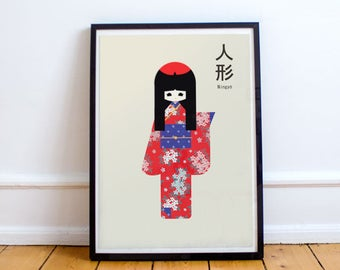 Washi Doll | Decor Poster | Unframed