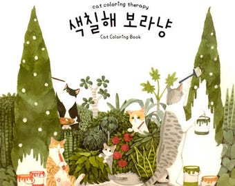 Cat Coloring Therapy Cat Coloring Book by Grace J, nakdsok - Korean Cat Picture Illustrations Coloring Book
