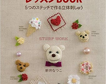 For Beginners! Stump Work Embroidery Entry Book Japanese Book embroidery stamp work