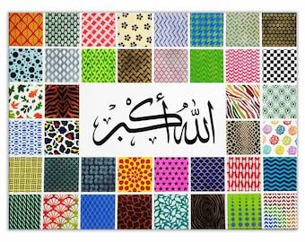Allahu Akbar Patterns. Islamic Calligprahy art toronto