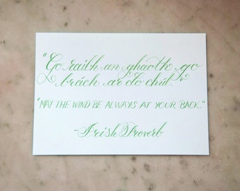 Saint Patrick's Day Gift- Irish Proverb Calligraphy- May The Wind Be Always At Your Back