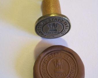 Vintage Sealing Wax Seal - Gujarat State Elections - India