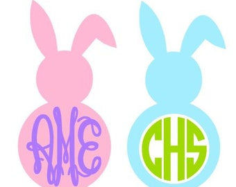 Easter Bunny Monogram cut file for cutting machines - SVG DXF EPS ps studio3 studio (monogram fonts sold separately)